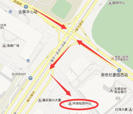 东莞市环球经贸中心 台商大厦 正门处集合高清图片